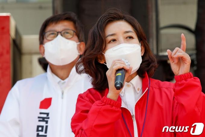 나경원 전 의원 /뉴스1 © News1 안은나 기자