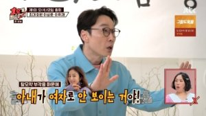 """이휘재, """"♥문정원 여자로 안보여""""… OOO 부작용 심각"""