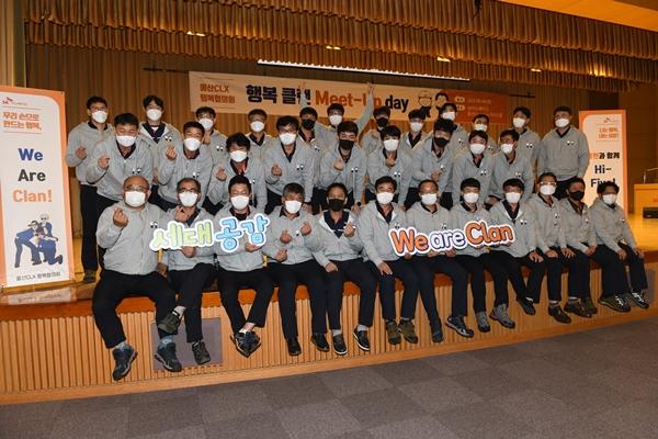 지난 6일 SK이노베이션 울산CLX에서 개최된 '세대공감 클랜' 해단식에서 '세대공감 클랜' 구성원들이 기념촬영을 하고 있다. /사진=SK이노베이션