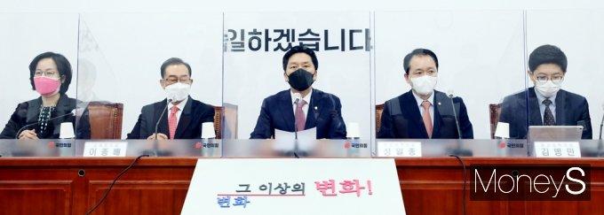 """[머니S포토] 김기현 """"文 대통령, 인사참사 유발한 김외숙 인사수석 경질해야"""""""