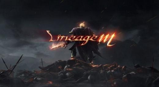 엔씨소프트가 자사 MMORPG 리니지M 매출 하락에 불매운동 영향은 없었다고 밝혔다. /사진제공=엔씨소프트