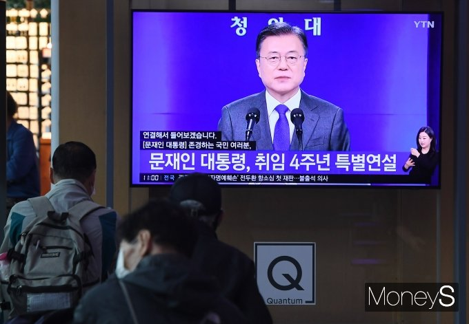 [머니S포토] 문재인 대통령, 취임 4주년 특별연설