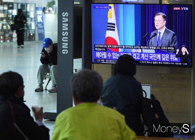 [머니S포토] 서울역에서 문재인 대통령 취임 4주년 특별연설 시청