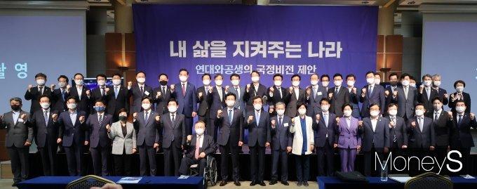 [머니S포토] 연대와 공생 주최 국정 비전 제안 심포지엄