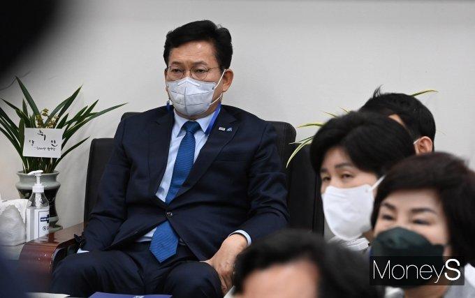 [머니S포토] 송영길 대표, 문 대통령 특별연설 시청