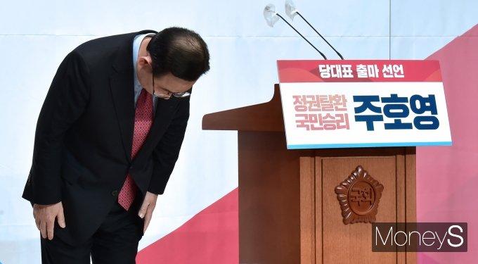 """[머니S포토] 주호영 """"내년 3·9 대선, 정권교체 위한 혁신과 통합 해낼 적임자"""""""
