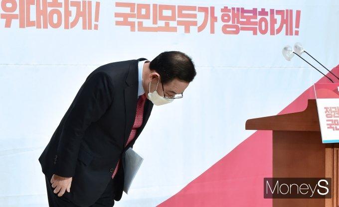 [머니S포토] 당대표 출마 기자회견, 국민 앞 인사하는 '주호영'