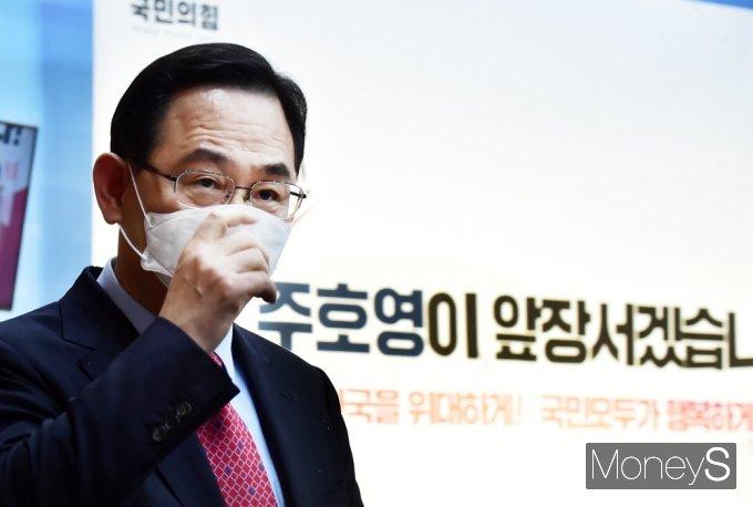 """[머니S포토] 당대표 출마 주호영 """"야권통합+대선후보 나에게 맡겨달라"""""""