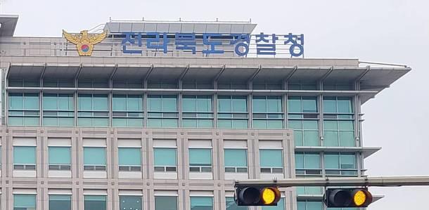 전북경찰청 소속 의무경찰이 생활관 내 공기청정기를 몰래 내다 판 혐의로 조사를 받고 있다. /사진=뉴시스