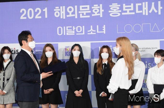 [머니S포토] 황희 장관 '이달의 소녀에게 위촉장 수여'