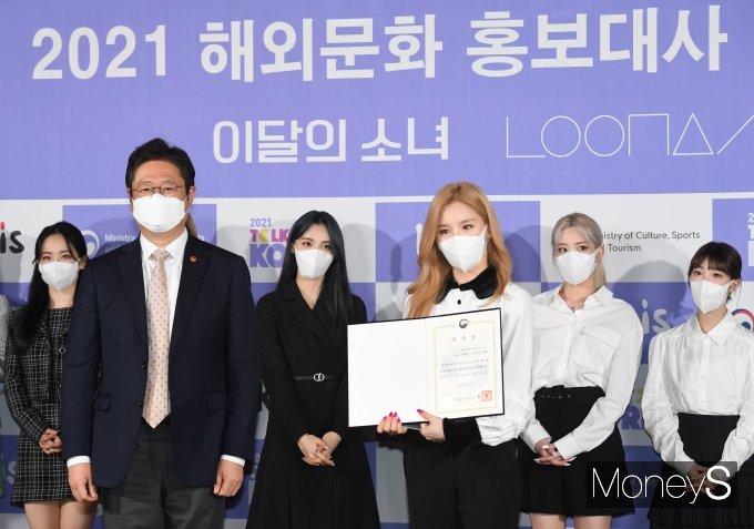 [머니S포토] 2021 해외문화 홍보대사 이달의 소녀