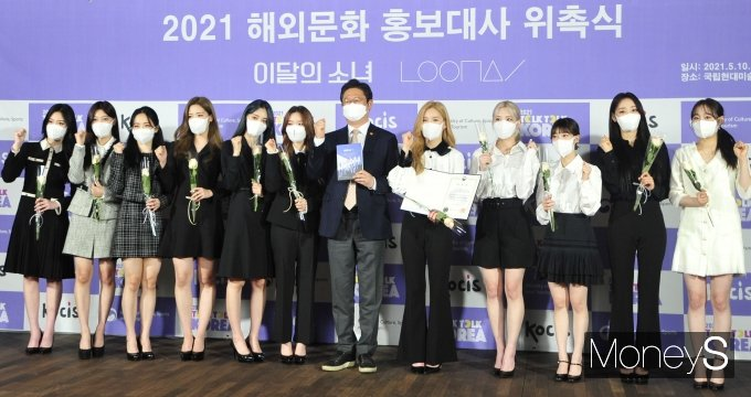 [머니S포토] 이달의 소녀 '2021 해외문화 홍보대사 됐어요!'
