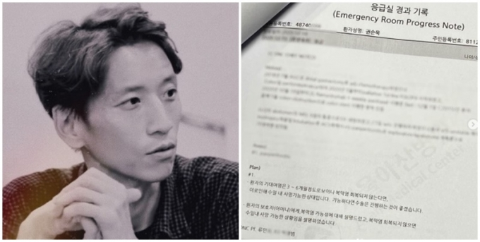 """'보아 오빠' 권순욱 감독 복막염 4기 판정 """"시간이…"""""""