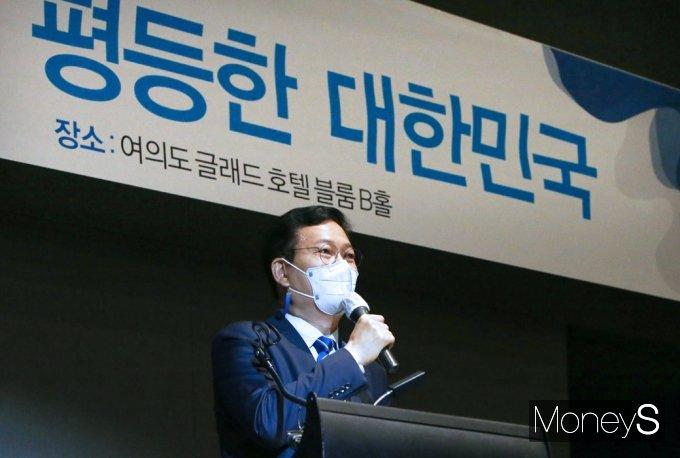 [머니S포토] 송영길 민주당 대표, 광화문포럼 인사말