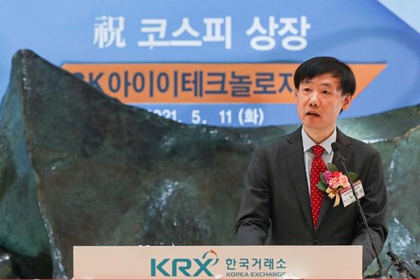 노재석 SKIET 대표가 11일 서울 여의도 한국거래소에서 열린 상장 기념식에서 인사말을 하고 있다. /사진=장동규 기자