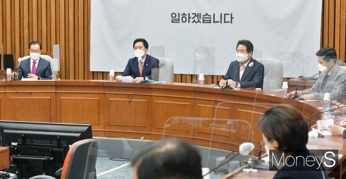 """[머니S포토] 김기현 """"국힘 차원 백신사절단에 박진·최형두, 美 공식파견"""""""