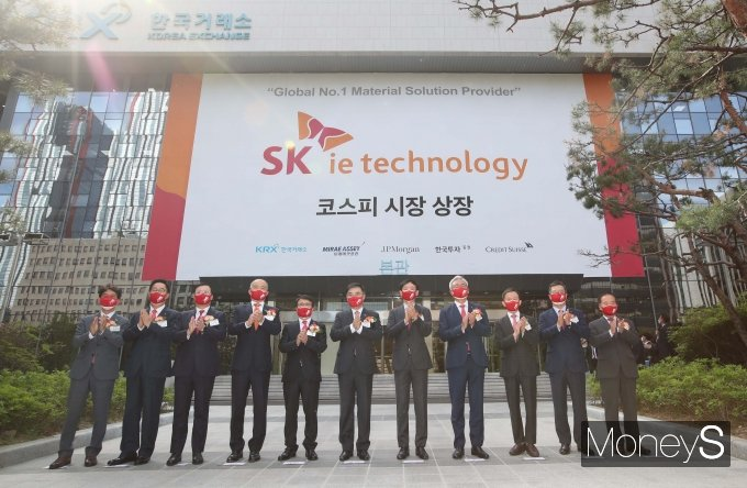 [머니S포토] 코스피 상장한 'SK아이이테크놀로지(SKIET)'