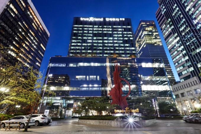 한국투자증권은 글로벌 신용평가사 무디스가 자사의 신용등급 전망을 '부정적'에서 '안정적'으로 상향조정했다고 밝혔다. 기업신용등급은 Baa2'로 유지된다./사진=한국투자증권