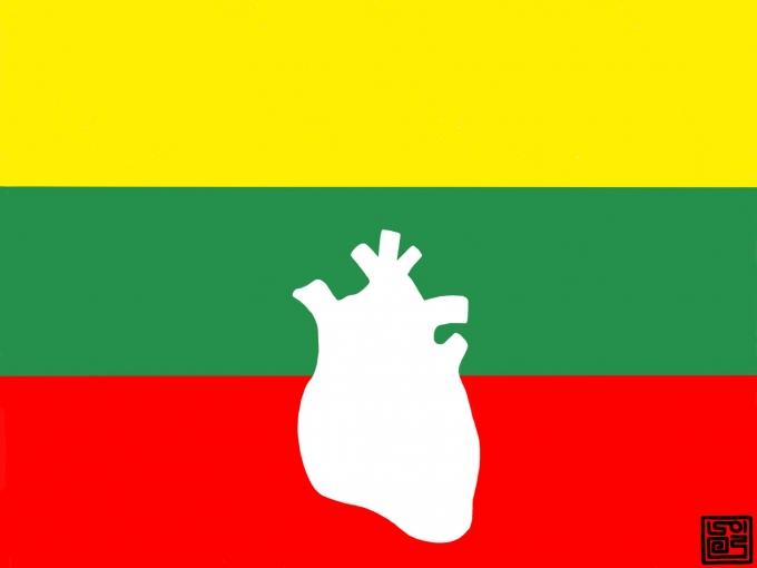[5월11일 일그남] 미얀마… 아~ 미얀마!