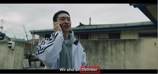 넷플릭스는 영화 '사냥의 시간' 독일어 자막에 'Japanischen Meer'(일본해)로 표기했던 장면을 'Ostmeer'(동해)로 수정했다. /사진=넷플릭스 제공