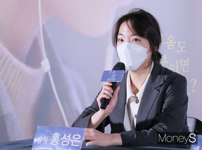 [머니S포토] 영화 '혼자 사는 사람들' 연출 맡은 홍성은 감독