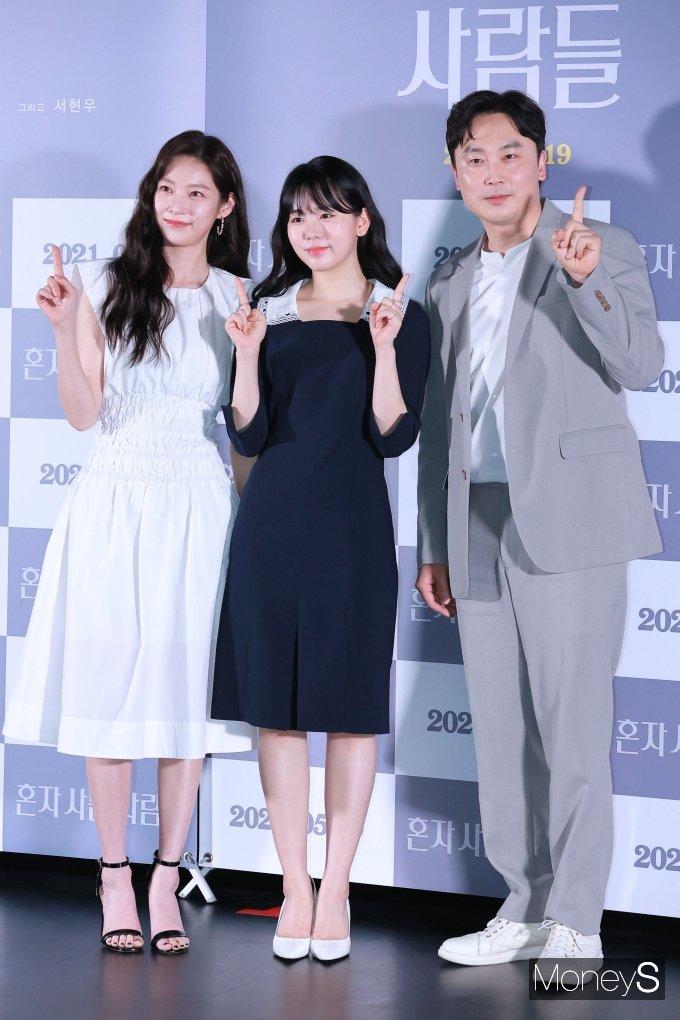 [머니S포토] 공승연·정다은·서현우 '1인 가구에 관심을'