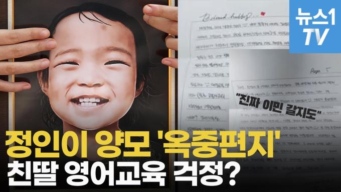 © 뉴스1 정수영 기자
