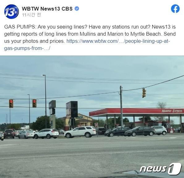 연료를 채우려는 자동차들이 주유소앞에 장사진을 치고 있다. (미국 WBTW NEWS13.COM 트위터 갈무리)© 뉴스1