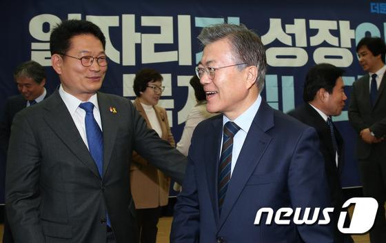 문재인 대통령(오른쪽)과 송영길 더불어민주당 대표. 2017.3.13/뉴스1 © News1 허경 기자