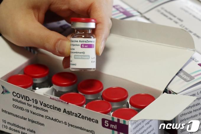 아스트라제네카  백신.  2021.5.3/뉴스1 © News1 민경석 기자