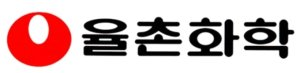 [특징주] 율촌화학, 일본독점 배터리파우치 국내최초 국산화 성공에 상승세