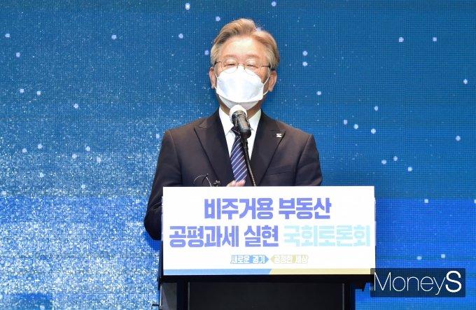 """[머니S포토] 이재명 """"경기도 조사, 비싼 건물일수록 공시지가 현실화율 낮더라"""""""