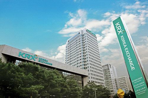 한국거래소는 코넥스시장 상장법인을 대상으로 내부회계관리제도 컨설팅과 교육을 제공한다고 12일 밝혔다./사진=한국거래소