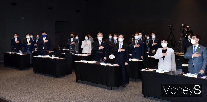 [머니S포토] 경기도 '비주거용 부동산 공평과세 실현 국회 토론회' 참석한 내·외빈