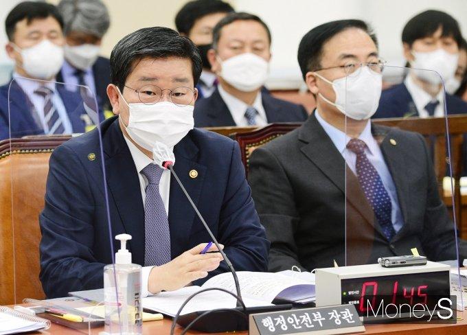 [머니S포토] 국회 행안위, 질의 답변하는 전해철 장관