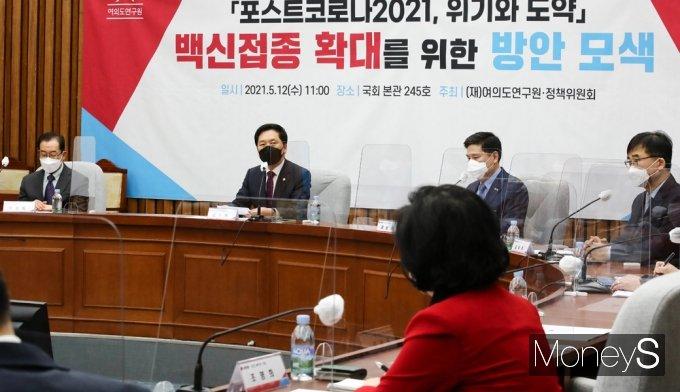 """[머니S포토] 국힘 김기현 """"코로나19 백신 맞으러 외국 원정…나라가 한심"""""""
