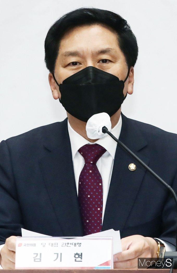 """[머니S포토] 김기현 """"백신 구매 여야 함께 공조하자 하는데 정부·여당 아무런 소식 없어"""""""