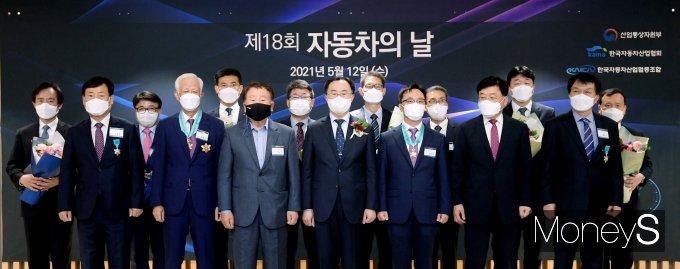 [머니S포토] '제18회 자동차의 날' 기념식 개최