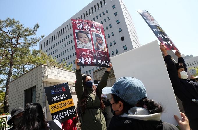 12일 경북 경찰서에 따르면 정인이 양모는 자신의 옥중편지를 공개한 유튜버를 경찰에 고소했다. 사진은 지난달 정인이 사건 결심공판이 열린 서울 양천구 남부지법 앞. /사진=뉴스1
