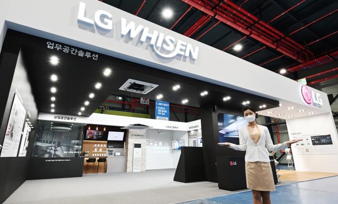LG전자가 대한민국 기계설비전시회에 참가했다. / 사진=LG전자