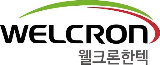 [특징주] 웰크론한텍, 포스코 리튬 개발 확대에 부각… 9%↑