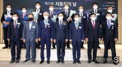 '제18회 자동차의 날' 기념식 개최… 車산업 발전 유공자 12명 포상