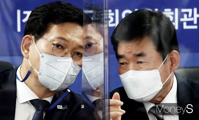 [머니S포토] 與 부동산 특위, 머리 맞댄 송영길과 김진표