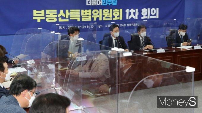 [머니S포토] '누구나 집 프로젝트' 언급하는 송영길
