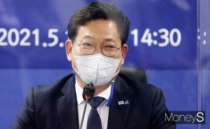 [머니S포토] '누구나 집 프로젝트' 자신감 비춘 송영길 與 대표