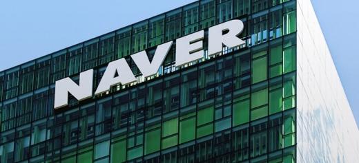 시중 은행들이 국내 IT 공룡으로 일컫는 네이버와 손을 잡으며 외연을 넓히고 있다./사진=네이버