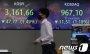 대만發 반도체 쇼크에… 삼성전자·SK하이닉스 '와르르'