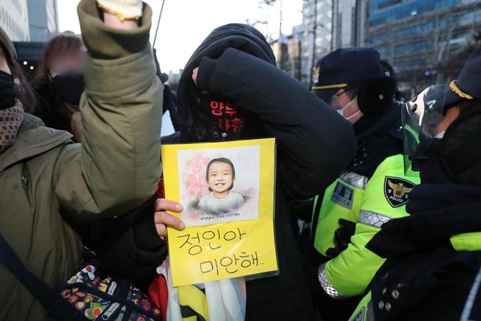 생후 16개월 입양아 '정인이'를 숨지게 한 양모 장씨가 자신의 편지를 공개한 유튜버를 고소했다. 사진은 지난 2월 정인이 사건 2차 공판기일 당시 서울남부지방법원 앞에서 시위를 하는 한 시민의 모습. /사진=뉴스1