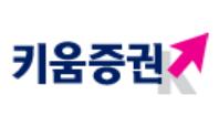 키움증권, 1분기 영업익 3472억원… 전년 대비 3256%↑