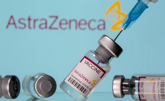나우루가 세계 최초로 성인 인구 전체에 대한 코로나19 백신 접종을 끝냈다. 사진은 나우루가 제공 받은 아스트라제네카 백신. /사진=로이터